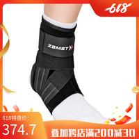 赞斯特护踝扭伤防护男女固定护具运动篮足排球装备护脚踝脚腕A1 黑色(右)单只装 L(中国鞋码40-46,长25-28cm)