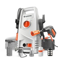 LUTIAN 绿田 瓦力 WALLE-W4 高压清洗机 标准版 (1400W+PA壶+8米水管)