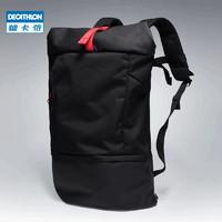 16日0点:DECATHLON 迪卡侬 8580069 运动背包