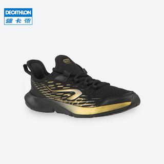 DECATHLON 迪卡侬 运动鞋男童女童春季新款儿童跑步鞋透气网眼轻便童鞋KID3