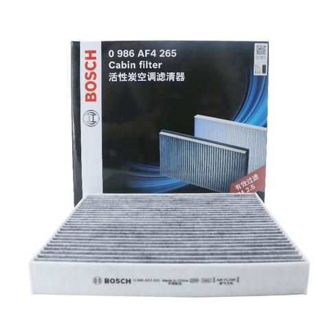 BOSCH 博世 0986AF4265 活性炭空调滤清器