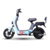 AIMA 爱玛 D350 电动自行车 TDT1155Z 48V20Ah锂电池 灰蓝