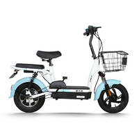 PALLA 新大洲 K3 新国标电动自行车 TDT13-1Z 48V12Ah铅酸电池 蓝色