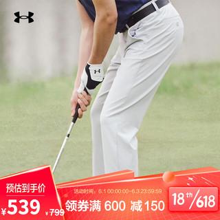 UNDER ARMOUR 安德玛 官方UA Iso Chill男子高尔夫运动裤子长裤Under Armour1350051 灰色014 34/32