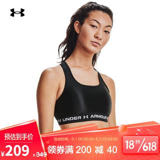 UNDER ARMOUR 安德玛 官方UA Armour 女子训练运动内衣-中强度1362612 黑色001 M
