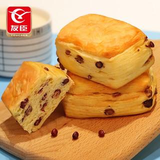 友臣 红豆方酥手撕千层面包早餐休闲零食品小吃整箱   420g*2箱