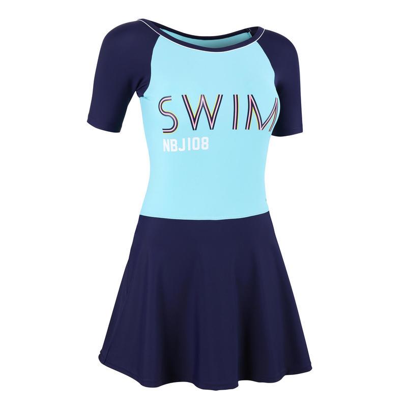 DECATHLON 迪卡侬 IVD1   H262747 女款连体泳衣