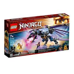 LEGO 乐高 Ninjago 幻影忍者系列 71742 黑暗之主的飞龙