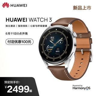 华为 HUAWEI WATCH 3 智能手表 时尚款