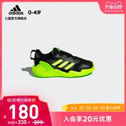 adidas 阿迪达斯 官网 adidas 4UTURE RNR AC I 婴童跑步运动鞋FX9508