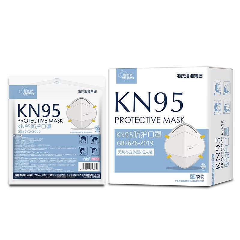海氏海诺 KN95立体口罩 30只 独立包装