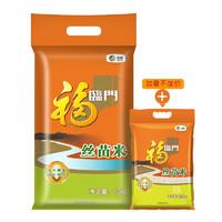 福临门 大米丝苗米 10kg+2.5kg