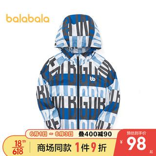 balabala 巴拉巴拉 男童外套2021新款夏款中大童上衣儿童童装女 蓝色调00388 120cm