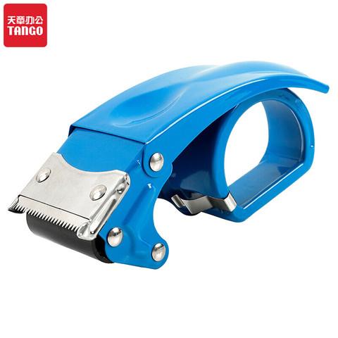 TANGO 天章 胶带切割器 60mm 蓝色 单个装