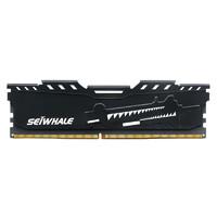 枭鲸 电竞版 DDR4 2666MHz 黑色 台式机内存 16GB