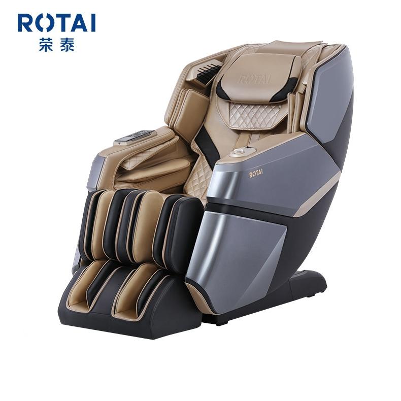 ROTAI 荣泰 A60 按摩椅