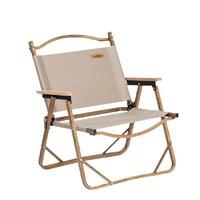 Naturehike 挪客户外 NH19Y002-D 户外便携折叠椅