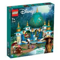LEGO 乐高 迪士尼系列 43181 拉雅的龙心圣殿