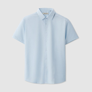Hieiika 海一家 修身尖领短衬2021夏季新品商务正装舒适透气短袖衬衫男