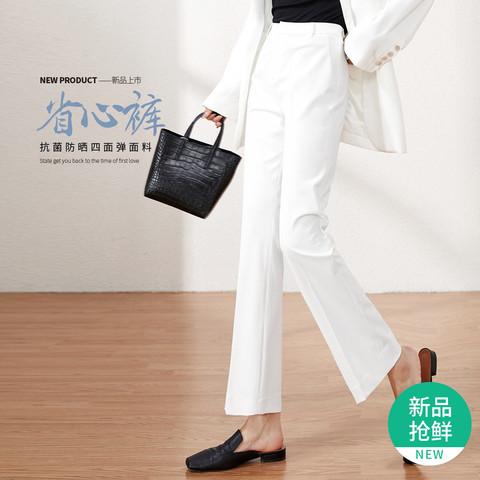 ESE-Y 逸阳 休闲裤女九分显瘦喇叭裤女时尚修身微喇裤女裤子女