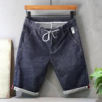 Lee Cooper LCGK189-A03 男士牛仔短裤