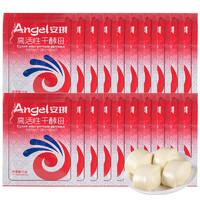 Angel 安琪 高活性干酵母粉 5g*20包