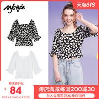 MJ STYLE MJstyle TOPFEELING夏季爆款小雏菊收腰洋气衬衫女-620120057