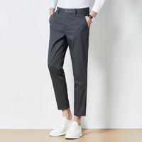RMHH71260 男士西装裤