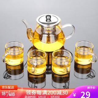 祥业 小套玻璃茶具套装家用客厅待客透明简约功夫茶杯茶壶一套泡茶神器 玻璃清逸壶5件