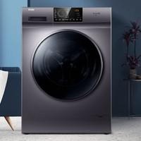 Haier 海尔 EG100HMAX2S 10公斤 洗烘一体机