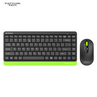 双飞燕旗舰店(A4TECH)FG1120无线键盘鼠标套装超薄轻音迷你小巧键盘便携办公笔记本电脑外接用 荧光绿色