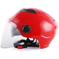 THUASNE 途安 T62 摩托车头盔 大红