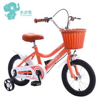 米迪象儿童自行车12/14寸男孩女孩通用山地车带辅助轮脚踏车带车筐单车2-4-6岁适用 14寸橘色