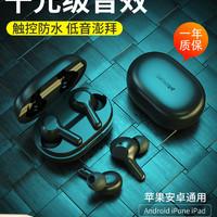 素琴蓝牙耳机2021年新款真无线蓝牙大电量超长待机续航双耳T25运动型半入耳式耳麦苹果vivo华为oppo小米通用