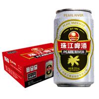 珠江啤酒经典老珠江330ml*24罐12度浓郁老广州味道啤酒整箱装酒水
