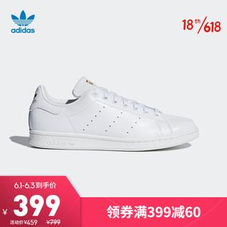 adidas Originals 阿迪达斯官网 adidas 三叶草 STAN SMITH 男女鞋经典运动鞋F36575 白色/金色 37(230mm)