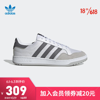 adidas Originals 阿迪达斯官网 adidas 三叶草 TEAM COURT 男子经典运动鞋FY5370 白色/深灰/浅灰 41(255mm)