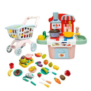 beiens 贝恩施 儿童切水果玩具宝宝蔬菜切切乐魔术贴男女孩过家家厨房套装