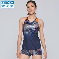 DECATHLON 迪卡侬 8506338 女款运动T恤