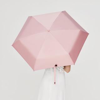 16日0点 : Beneunder 蕉下 胶囊系列 五折晴雨伞 仲夏粉