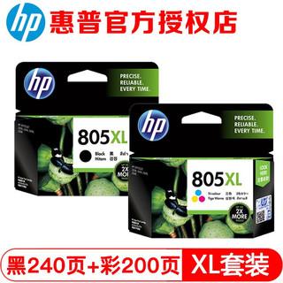 HP 惠普 805墨盒黑色彩色适用于DeskJet2729 1212 2330 2332 打印机 805XL大容量黑彩套装(240页+200页)