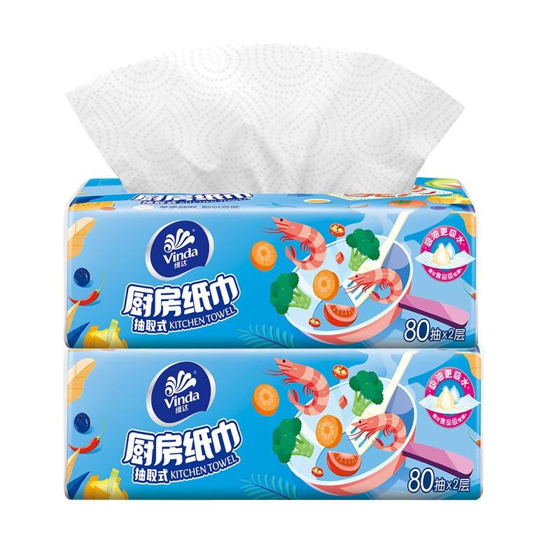 Vinda 维达 厨房用纸 家用纸巾卷纸抽纸擦油卫生纸吸油纸批发75节/卷 厨房抽纸 2包装