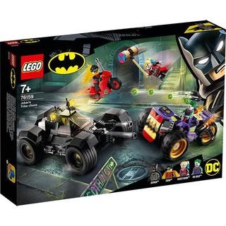 LEGO 乐高 超级英雄系列小丑的三轮摩托车追击76159男孩女孩拼插积木玩具