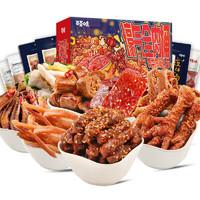 PLUS会员:Be&Cheery 百草味 多肉零食大礼包 1636g