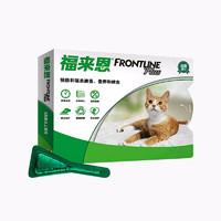 PLUS会员:FRONTLINE 福来恩 猫咪体外驱虫滴剂 3支装*2