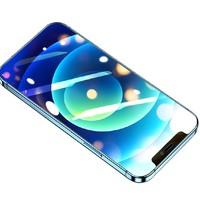 ASZUNE 艾苏恩 iPhone系列 钢化膜 高清款 1片装