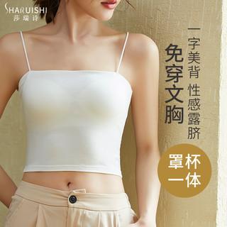 美背小吊带背心女抹胸内搭白色网红爆款潮外穿带胸垫打底上衣夏季