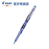 PLUS会员:PILOT 百乐 P500 中性笔 0.5mm 蓝色 单支装
