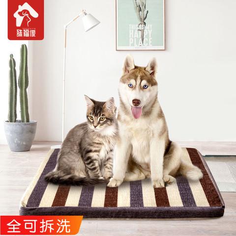 肯特仕 四季通用可拆洗宠物用品狗笼狗窝猫垫子大型犬金毛犬沙发床垫包邮