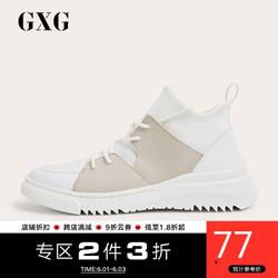 GXG 男鞋椰子鞋高帮鞋男靴子男新款短靴休闲靴轻质GA150351G